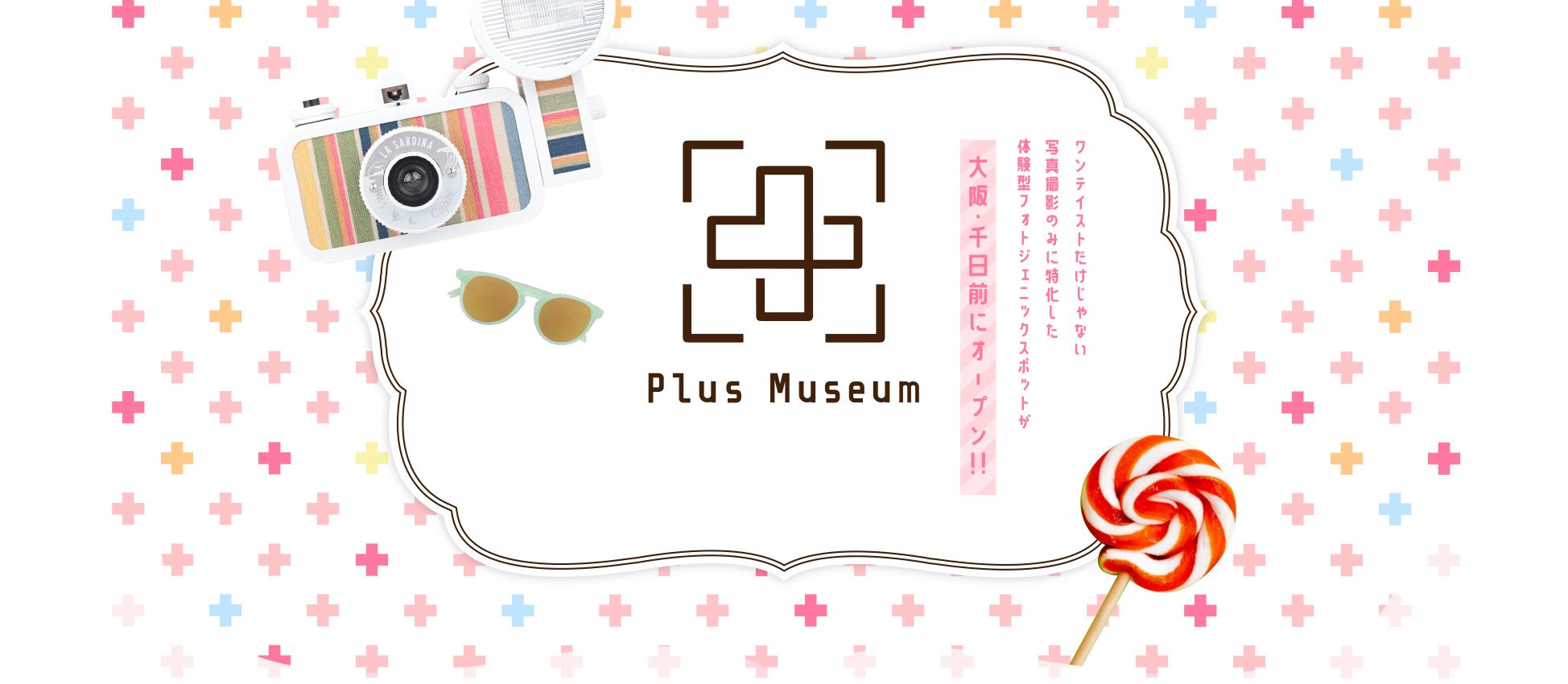 Plus Museum